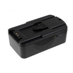 baterie pro Videokamera Sony Typ BP-65H 7800mAh/103Wh (doprava zdarma!)