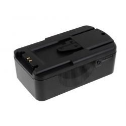 baterie pro Videokamera Sony Typ BP-L40A 7800mAh/103Wh (doprava zdarma!)