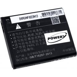 baterie pro WLAN-Router TP-Link TL-T882 / Typ TBL-66A1500 (doprava zdarma u objednávek nad 1000 Kč!)