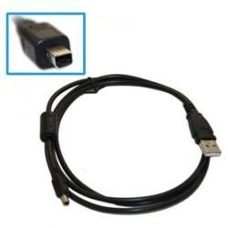 datový kabel pro Olympus C-2100 Ultra Zoom (doprava zdarma u objednávek nad 1000 Kč!)