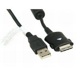 datový kabel pro Samsung L60 (doprava zdarma u objednávek nad 1000 Kč!)