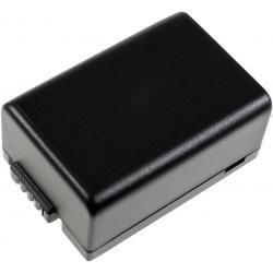 sada aku + nabíječka pro Panasonic Lumix DMC-FZ48 (doprava zdarma u objednávek nad 1000 Kč!)